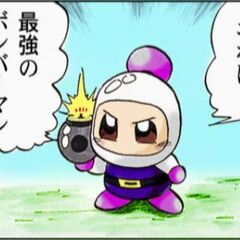 White Bomber in <i>Bomberman Land</i> comic and <i>Bomberman Kart</i> comic