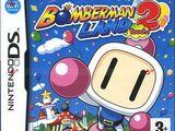 Bomberman Land Touch! 2