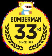 33RD Bomberman