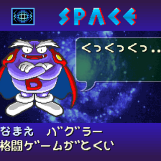 <i>Super Bomberman - Panic Bomber W</i> battle