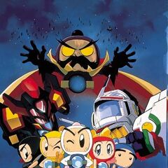 Promo poster for Bomberman_B-Daman_Bakugaiden IV