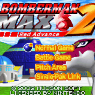 Dorako with Max at title screen of Bomberman Max 2: Red Advance