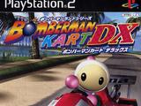 Bomberman Kart DX
