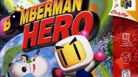 Bomberman Hero - Redial EXTENDED 1hr20min