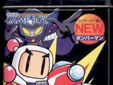 Bomberman GB 3