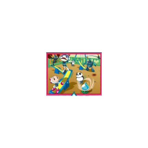 The Menu Icon for Seesaw Park.