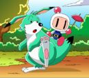 Bomberman And The Mysterious Animal