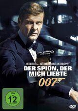 Der Spion, der mich liebte (Film)