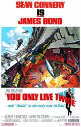 Man lebt nur zweimal (Film)
