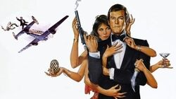 James Bond 007 - Octopussy - Teaser Deutsch