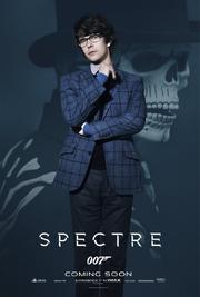 Q-whishaw-spectre-poster
