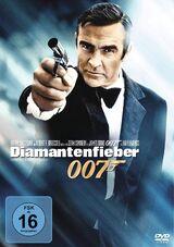 Diamantenfieber (Film)