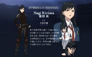 NagiKirima design