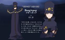 Boogiepop design