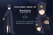 BoogiepopYoung design