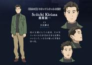 SeiichiKirima design