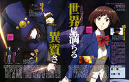 Boogiepop and touka