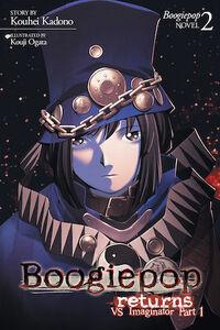 BoogiepopVsImaginator1ENG
