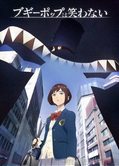 Image result for boogiepop and others