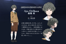 AyaOrihata design