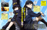 Boogiepop and nagi