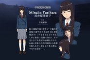 MinakoYurihara design