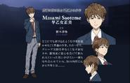 MasamiSaotome design
