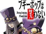 Boogiepop Phantom (Anime)