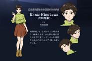 KotoeKinukawa design