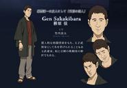 GenSakakibara design