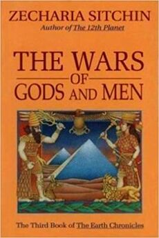 The Wars of Gods and Men 001
