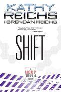 03 Shift cover