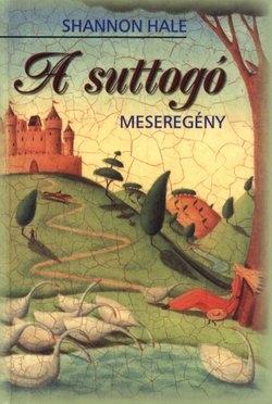 File:Hungarian Goose Girl.jpg