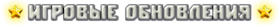 Title banner update log