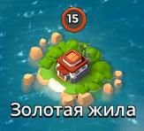 NPC Village