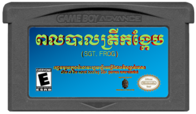 File:Sgt. Frog (Khmer Game Boy Advance Bootleg, GBA Cartridge).png