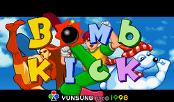 Bombkick