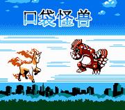 Pokemon Diamond II (Ch)-!--0