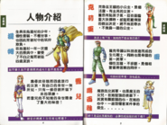 Barver guidebook bios-200dpi