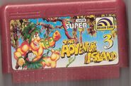 Adventure Island 3 Golden Gard Cartridge