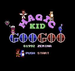 Magic Kid Googoo (K) -!--0