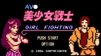 NES AV Bishoujo Senshi Girl Fighting Longplay ;) Janifer Hard Run-3