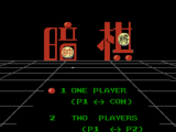 Hidden Chinese Chess