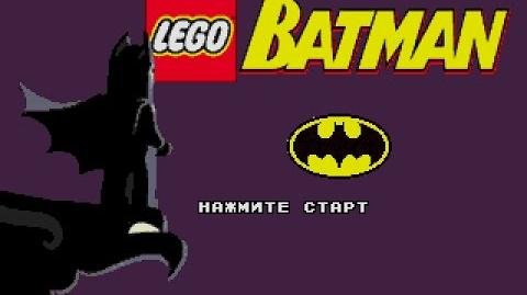 SEGA Mega Drive GENESIS Lego Batman Unlicensed Прохождение Playthrough
