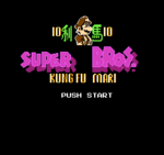 Super Bros 10 title screen