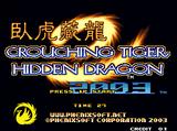 List of Neo Geo hacks