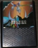 CyborgZ SMS KR cart