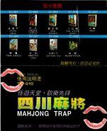 Mahjong Trap Manual Front