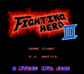 Fightinghero3title.png