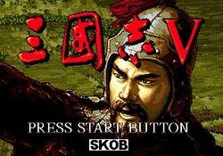 San Guo Zhi V title